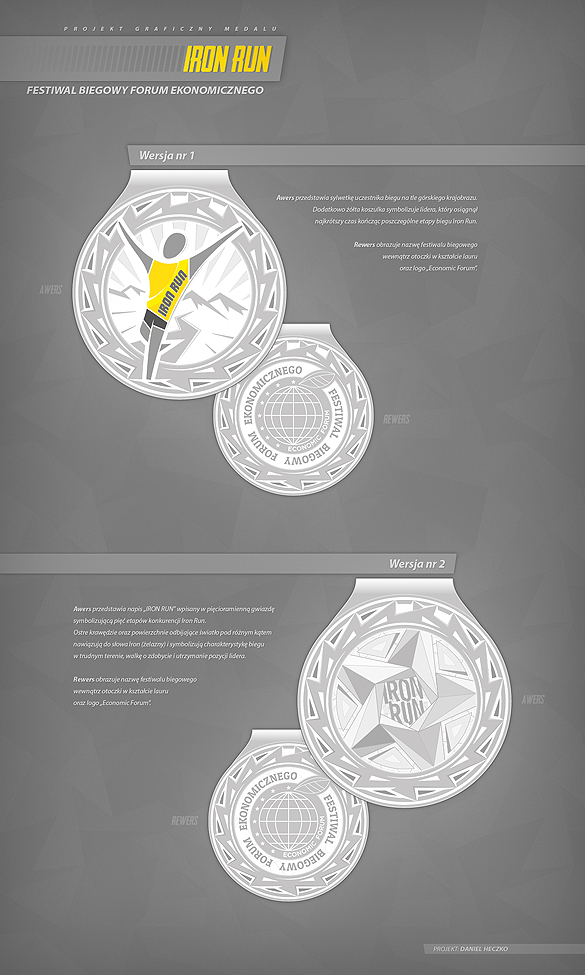 medal_iron_run0