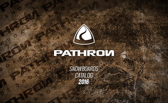 pathron catalog 2016